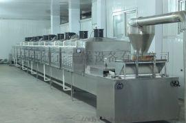 隧道式微波干燥设备1-90kw