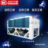 国祥空调A-Cool高效风冷热泵机组