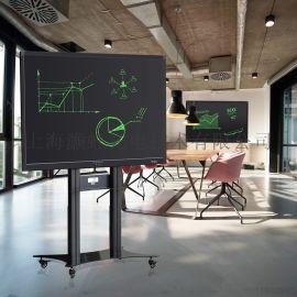 液晶光能手写板