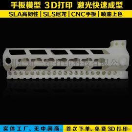 香水瓶塑胶模型加工 3D打印设计