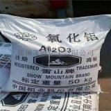厂家直销长城氧化铝 研磨材料 耐火耐磨材料