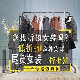 一线品牌女装女式牛仔裤折扣品牌女装库存尾货服装爱无季女装