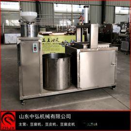 家用豆腐机 全自动豆腐机豆制品生产设备