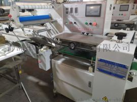 厂家直销热收缩保鲜膜包装机