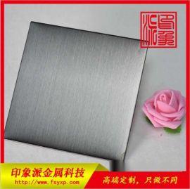 佛山厂家供应304发纹灰色亮光不锈钢装饰板
