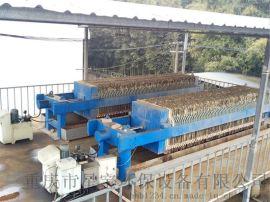 云南 食品行业/板框式污泥脱水机供应厂家星宝环保