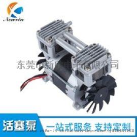 微型气泵真空泵活塞泵隔膜泵负压泵充气泵