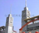 广东户外大钟广州建筑大钟专业制造公司