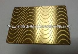 不锈钢拉丝板 不锈钢镜面板 不锈钢蚀刻板