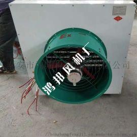 TS型热水暖风机-长期供应