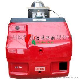 RS34原装进口利雅路燃气燃烧器