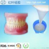 医用牙模印模硅胶 牙模模具硅胶