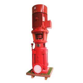 XBD-DL系列立式多级消防泵组