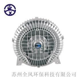 旋涡鼓风机旋涡高压风机,旋涡高压气泵 高压气泵