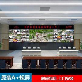 55寸超窄边监控显示屏监控液晶电视拼接单元