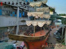 水景道具船/15米的装饰船哪里找/仿古海盗船