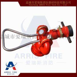 PS30-50手动固定式消防水炮 消防产品PS60-80消防水炮