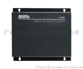 供应OSPAL欧斯派壁挂式IP网络广播适配器