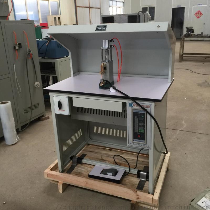 溫度感測器焊接專用點焊機PW105Q型
