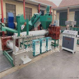 废旧编织袋造粒机设备 大型编织袋造粒机