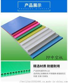 3-6mm中空板,颜色定制,淄博中空板厂家
