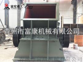 富康机械厂家供应二合一重锤式破碎机