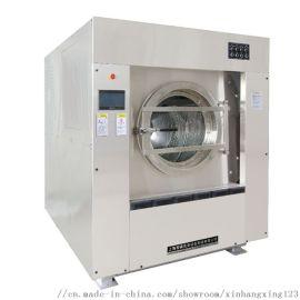 25kg洗涤厂用洗衣机【点击了解详情】