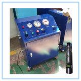 CO2水草氣瓶灌裝機 1-2L小鋼瓶充裝機