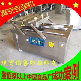 商用大米真空包装机 全自动连续式干湿两用抽真空机器