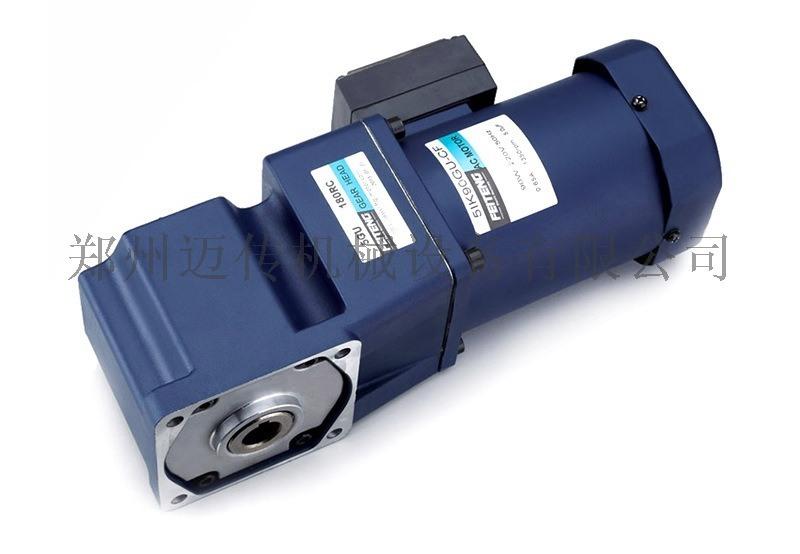 微型齒輪減速電機,單相/三相齒輪減速電機