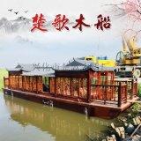 锦州木船厂家加工仿古木船水上观光船图片