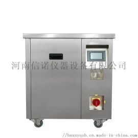 商用超声波清洗机,双频工业超声波清洗机