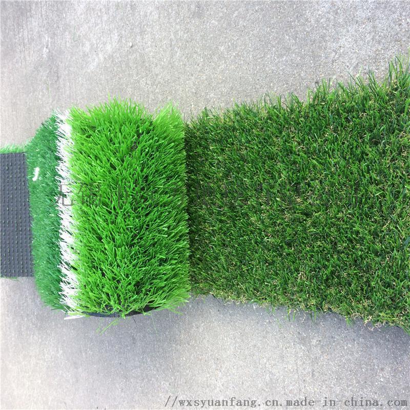 廠家供應直銷江蘇人造草坪