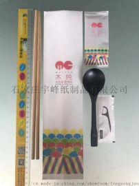 专业定制一次性筷子餐包四件套竹筷勺子湿巾牙线