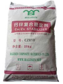PVC广告版稳定剂CZ810 雕刻版钙锌稳定剂CZ810 发泡板钙锌稳定剂CZ810 环保钙锌稳定剂CZ810