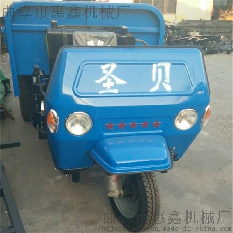施工高效率柴油三轮车/7速工程斗三轮车