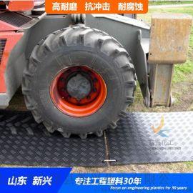 承重強重量輕環保型施工鋪路墊板生產廠家