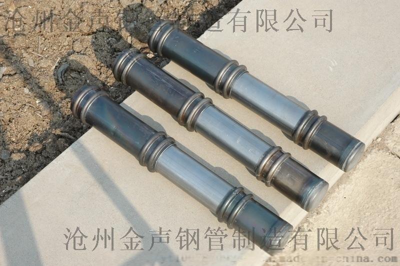 济南套筒式声测管生产厂家