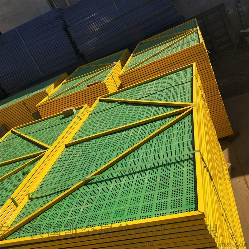 广西安宁米字型爬架网片 黄框绿网