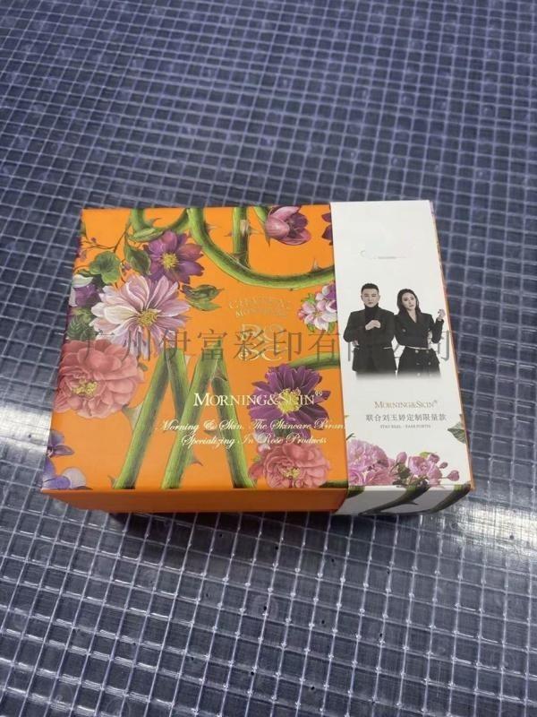 茶葉包裝盒定製,食品包裝盒,禮品包裝盒,產品包裝盒定做