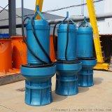 防汛潛水軸流泵怎麼固定