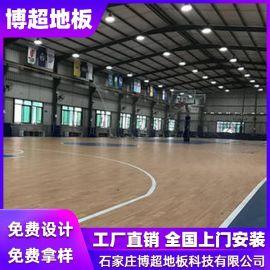 石家庄塑胶篮球场地板博超塑胶运动地板