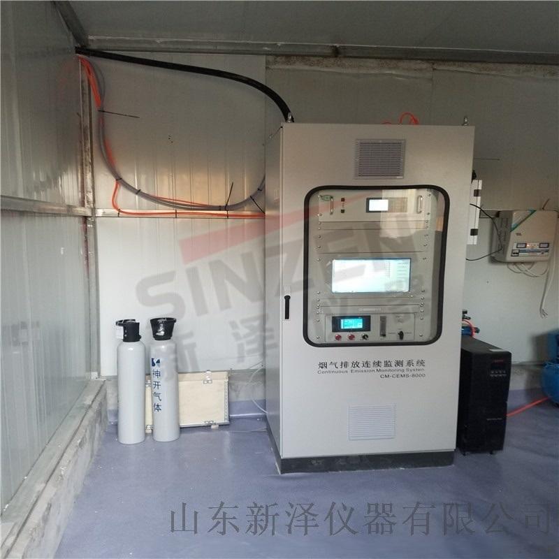 挥发性有机物vocs检测/二氧化硫在线监测仪