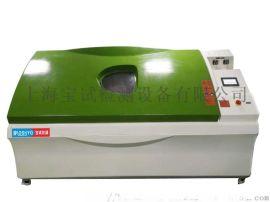 PV1210大衆汽車迴圈腐蝕試驗機