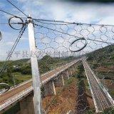 环形被动防护网.环形边坡防护网.环形被动边坡防护网
