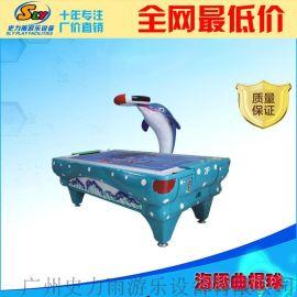 投币海豚曲棍球游艺机 大型电玩模拟游戏机