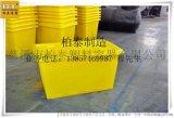 青岛大虾养殖方桶淄博养殖桶pe塑胶桶320L塑料开口桶方形塑料桶