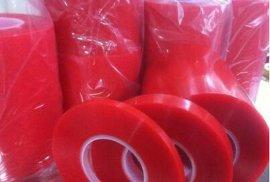 供应茗超泡棉透明双面胶 丙烯酸泡棉透明胶带