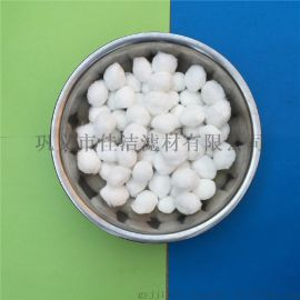 高效环保纤维球 厂家直销 **纤维球 改性纤维球 环保填料