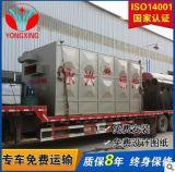 河南永兴锅炉集团现货  100万大卡卧式生物质导热油炉 有机热载体炉 烘干除湿加热